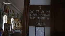 «Мне страшно, что люди не смогут приходить сюда молиться» – архиепископ Климент (видео)