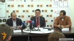 ԵՄ-ն հանդես կգա Հայաստանում բռնությունների մասին հայտարարությամբ