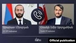 Министр иностранных дел Армении Арарат Мирзоян (слева) и министр иностранных дел Ирана Хоссейн Амир Абдоллахиан