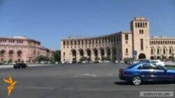 Հայաստանի տնտեսությունն ազատությամբ 39-րդն է