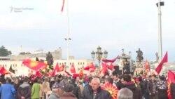 Протест во Скопје - Името Македонија не го даваме