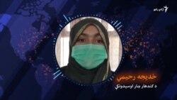 صلح برای زنان افغان به چه معناست؟