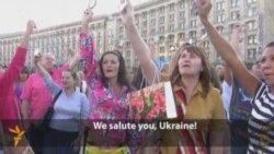 Independence Day Flash-Mob In Ukraine