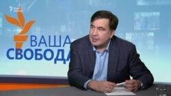 «Третього Майдану бути не може, тому що другий ще не завершився» – Саакашвілі