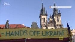 Прага долучилася до всесвітнього протесту «Зупиніть війну Путіна в Україні» (відео)