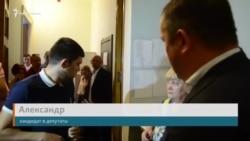 Регистрация кандидатов в Ялтинской ТИК (видео)
