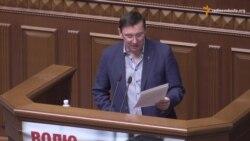 Можливість проведення виборів на звільненій території вирішуватиме ЦВК – Луценко