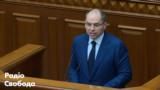 Рада звільнила керівника МОЗ Степанова та ще двох міністрів (відео)