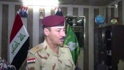گفتگوی رادیو فردا با سرلشکر نجم الجبوری فرمانده عملیات نینوا در عراق