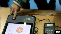 Симулација на гласање за отпечатоци за локални избори 2021.