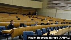 Претставничкиот дом на Парламентарното собрание на БиХ