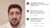 Скриншот из инстаграма Ахмеда Дудаева