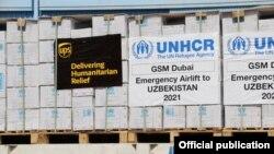 Termez Cargo Center'даги БМТнинг Афғонистонга мўлжалланган гуманитар юки (UNHCR Central Asia'нинг Твиттердаги саҳифасидан олинган сурат)