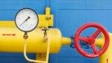 RUSSIA-UKRAINE/GAS