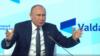 Президент РФ выступает на Валдайском форуме 21 октября 2021