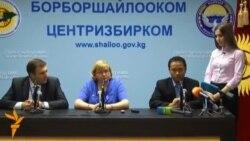 Наблюдатели о выборах в Кыргызстане