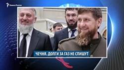 Видеоновости Кавказа 11 апреля