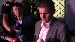 Федорку оголосили підозру (відео)