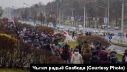 Минск, пойтахти Беларус, рӯзи 29-уми ноябр