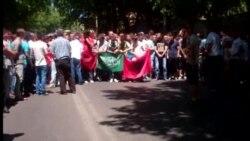 Протести за Монструм