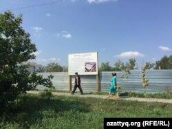Огороженная под строительство спорткомплекса часть городского парка. Щучинск. Акмолинская область, 25 августа 2021 года