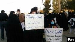 عکسی که خبرگزاری فارس از تجمع معترضان منتشر کرده است
