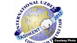 Логотип Международной хлопковой и текстильной ярмарки, прошедшей в Ташкенте в 2012 году.