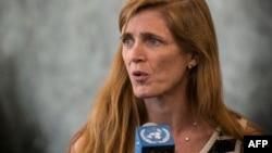 Ambasadoarea SUA la ONU, Samantha Power
