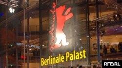 Палац кіно в Берліні, де проходить щорічний кінофестиваль