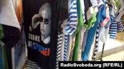 Детские футболки с изображением Путина