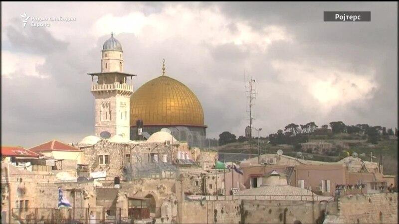 Опасностите од преселувањето на амбасадата на САД во Ерусалим