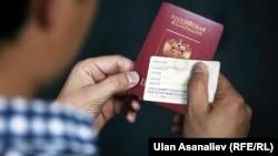 Кыргыз жана орус паспорту.