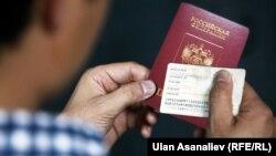 Кыргызстандын ички жана Орусия паспорту.