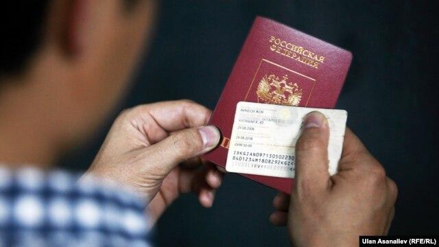 Орусиянын жаңы паспорт эрежеси боюнча 16га жете элек балдар үчүн да жалпы жарандык паспорт талап кылынат.