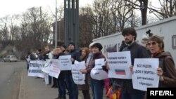 Пикет ученых в Академгородке Владивостока