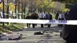 Teroristički napad u Njujorku
