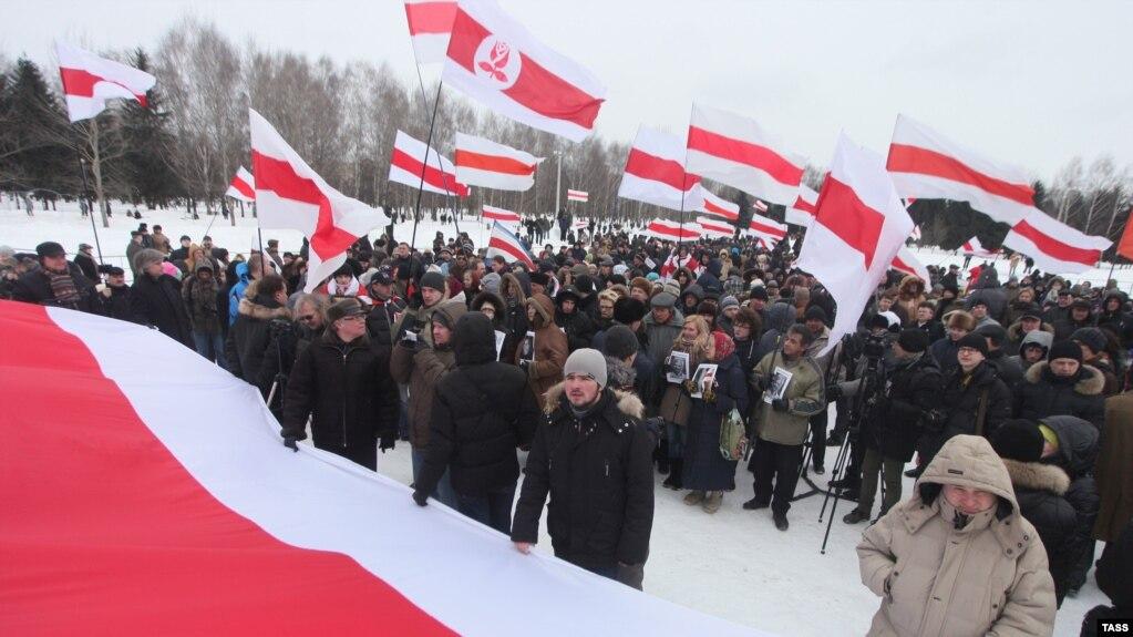 День Воли в парке Дружбы народов, 2013 год