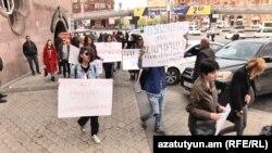 Քայլերթ՝ ի պաշտպանություն Ասյա Խաչատրյանի, Երևան, 29-ը մարտի, 2018 թ․