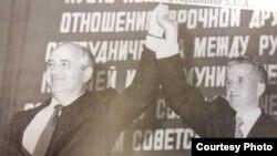 București, 25-27 mai 1987, Gorbaciov și Ceaușescu la Mitingul prieteniei româno-sovietice.