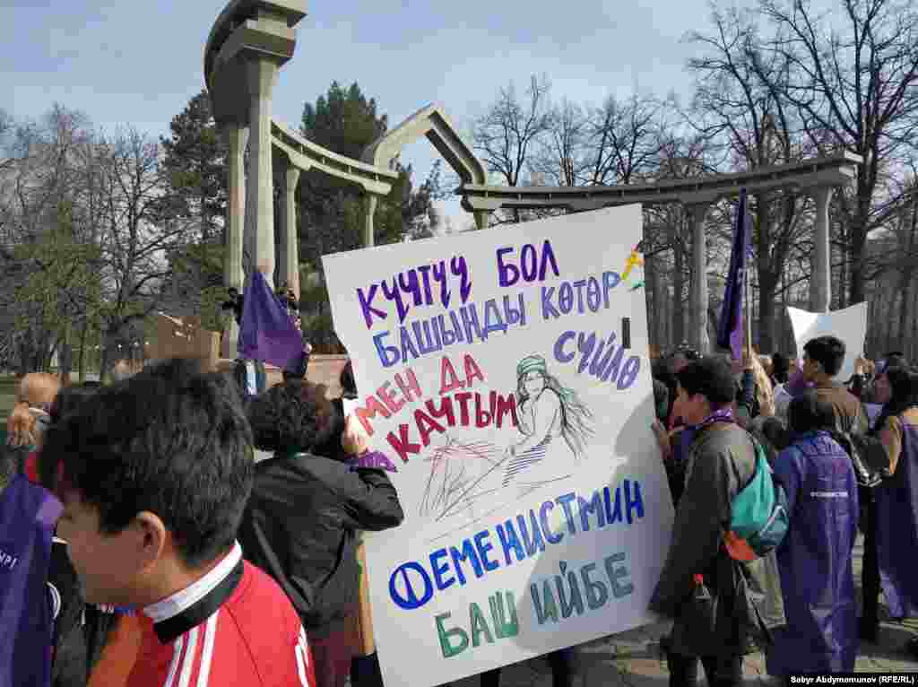 Бишкекте аялдардын тилектештик маршы өтүп, ага жүздөн ашуун адам катышты.
