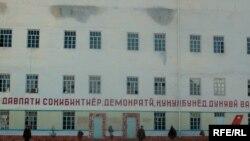 Одна из душанбинских тюрем. Иллюстративное фото.