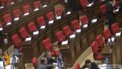 ԲՀԿ-ն բոյկոտեց ԱԺ նիստը