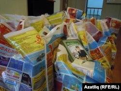 Татарстан төрмәләрендәге диндар тоткыннарга хәзерләнгән китап пакетлары