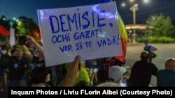Антиурядові акції тривають у Румунії від 10 серпня