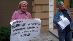 У Дніпропетровську протестували проти бездіяльності прокуратури