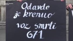 Nevladine organizacije obeležile godišnjicu zločina u Štrpcima