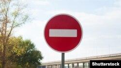 Движение по автодороге Бахчисарай – Ялта будет прекращено с вечера 31 августа