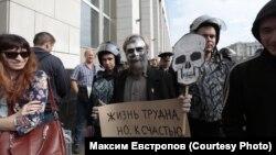 Максим Евстропов на акции 9 сентября