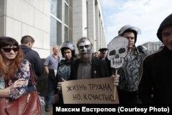 Максим Евстропов на акции против пенсионной реформы