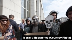 Основатель «Партии мертвых» Максим Евстропов